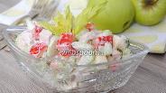 Фото рецепта Салат с сельдереем, яблоком и курицей