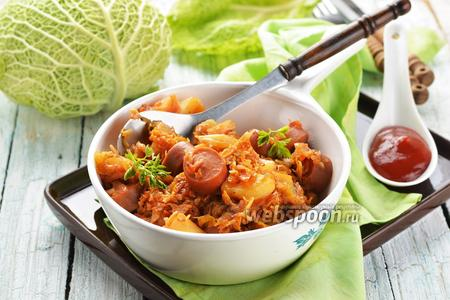 Тушёная капуста с картошкой и сосисками на сковороде видео рецепт