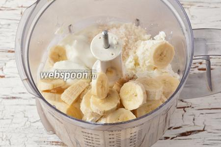 Тем временем приготовим начинку. Для этого соединить в чаше кухонного комбайна (насадка металлический нож) 400 граммов творога, 150 мл йогурта, сахар (3 ст. л.), очищенные и нарезанные кусочками 2 банана.