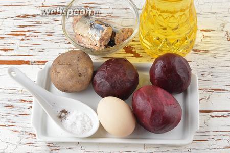 Для работы нам понадобится свёкла, картофель, яйцо, соль, чёрный молотый перец, подсолнечное масло, консервы «Сайра в собственном соку» — стандартная банка.