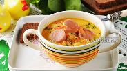 Фото рецепта Сырный суп с сосисками
