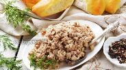 Фото рецепта Начинка для пирожков из курицы