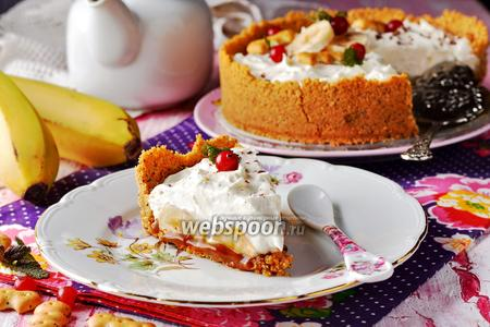 Торт из крекера и бананов со сметаной
