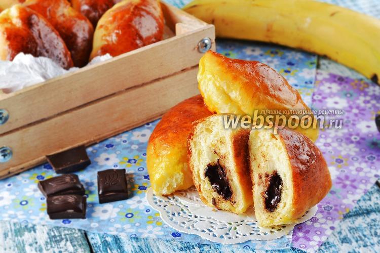 Фото Булочки с бананом и шоколадом