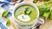 Фото рецепта Суп-крем из шпината