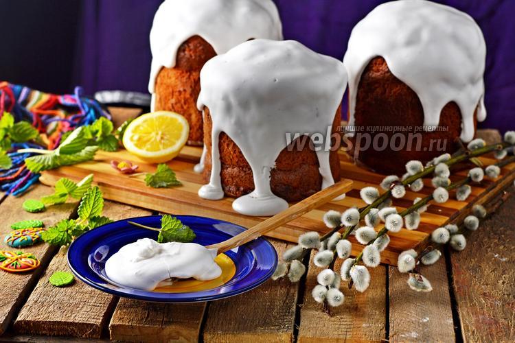 Фото Сахарная глазурь с желатином