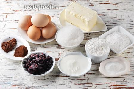 Для работы нам понадобятся яйца, пшеничная мука, сахар, сливочное масло, сметана, разрыхлитель, ванильный пудинг (порошок), какао, растворимый кофе, замороженная черника.
