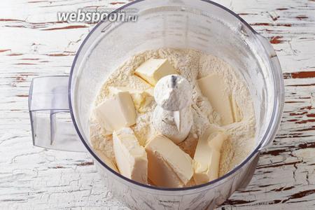 Сначала приготовим тесто. Для этого просеять муку (3 стакана) вместе с разрыхлителем (1 ст. л.). Поместить подготовленную муку с холодным нарезанным кусочками сливочным маслом (250 г) в чашу кухонного комбайна (насадка металлический нож).