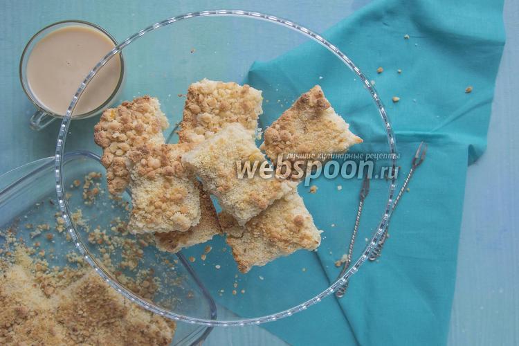 Фото Постный лимонный пирог