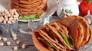 Фото рецепта Пудлы — оладьи из горховой и нутовой муки