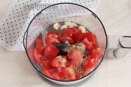 Поместить в чашу блендера помидор (2 штуки среднего размера), 3 зубчика чеснока, пасту кунжутную (4 ст. л.), масло оливковое (3 ст. л.), сок лимонный (3 ст. л.), соль (0,5 ч. л.), молотые зира (0,5 ч. л.), красный перец острый 1/3 ч. л., паприка сладкая (1 ч. л.), кориандр (0,5 ч. л.), имбирь 0,5 ч. л.