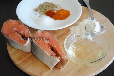 Подготовить продукты: рыбу, подсолнечное масло, муку, соль, красный перец, паприку, кумин и молотый чеснок.