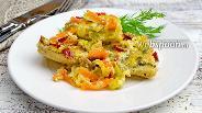Фото рецепта Судак с овощами в мультиварке