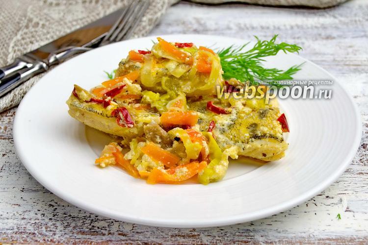 Фото Судак с овощами в мультиварке