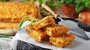 Фото рецепта Луковый пирог с плавленным сыром
