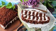 Фото рецепта Пирог «Решето»