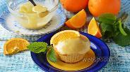 Фото рецепта Апельсиновая глазурь