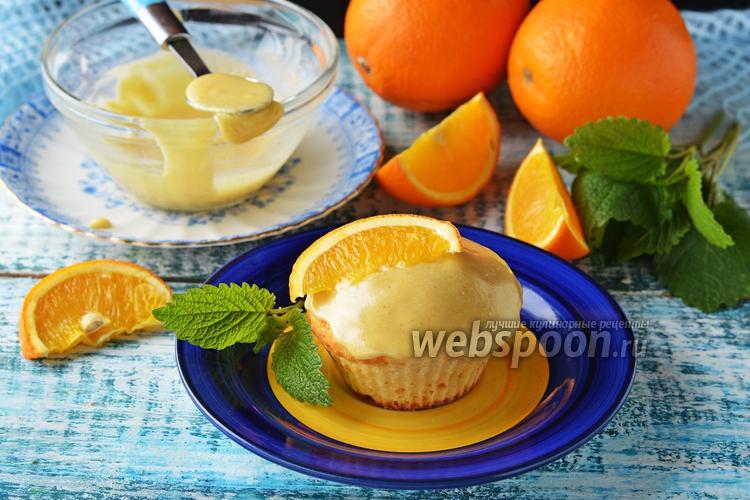 Фото Апельсиновая глазурь