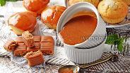 Фото рецепта Глазурь из ирисок