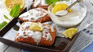 Фото рецепта Лимонная глазурь
