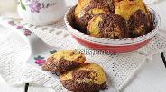 Фото рецепта Мраморное печенье