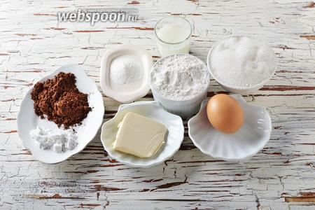 Для работы нам понадобится пшеничная мука, сахар, какао, разрыхлитель, кефир, яйцо, сливочное масло, картофельный крахмал.