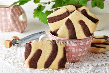 Песочное печенье «Зебра» видео рецепт