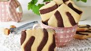 Фото рецепта Песочное печенье «Зебра»