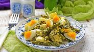 Фото рецепта Салат из зелёной фасоли с яйцом