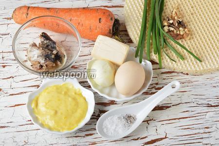 Для работы нам понадобятся вафельные коржи, морковь, яйца, плавленый сыр, домашний майонез, зелёный лук, консервы «Сайра с добавлением масла», репчатый лук, соль, чёрный молотый перец.