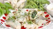 Фото рецепта Курзе из крапивы
