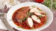 Фото рецепта Курица по-итальянски