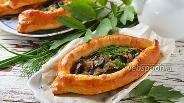 Фото рецепта Пирожки-лодочки с сырно-грибной начинкой