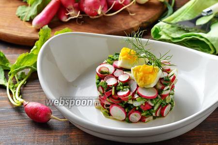 Салат с ботвой редиски