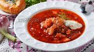 Фото рецепта Борщ с тушёнкой