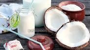 Фото рецепта Кокосовое молоко