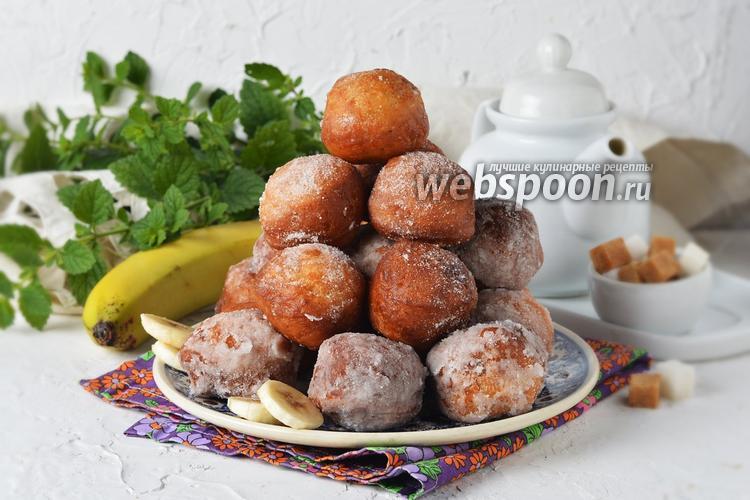 Фото Банановые пончики