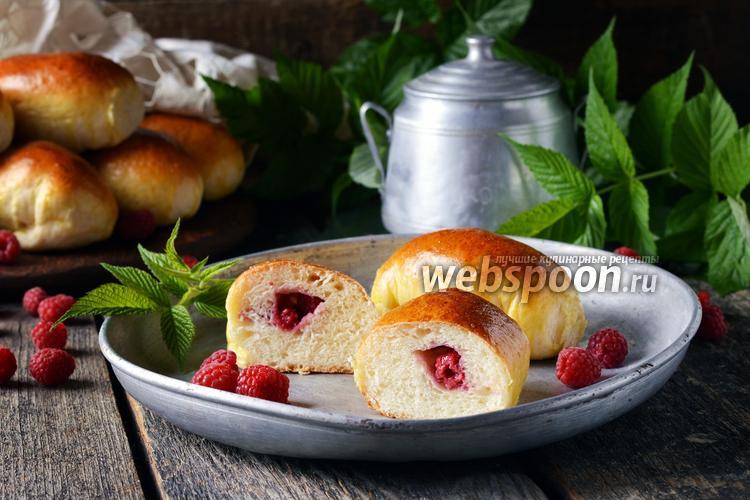 Фото Пирожки с малиной в духовке