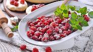 Фото рецепта Начинка из малины для пирожков