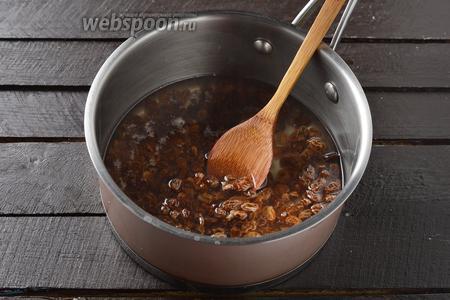 Поместить изюм в кастрюлю, добавить столько воды, чтобы она немного покрывала изюм сверху. Довести до кипения и проварить 30 секунд. Воду слить.