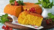 Фото рецепта Кукурузный бисквит