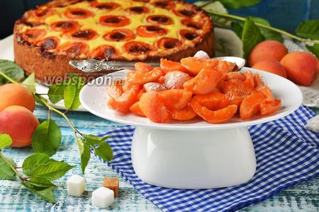 Начинка из абрикосов для пирогов и пирожков