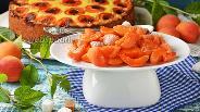 Фото рецепта Начинка из абрикосов для пирогов и пирожков