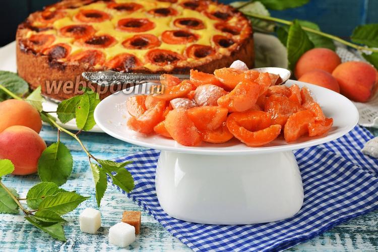 Фото Начинка из абрикосов для пирогов и пирожков