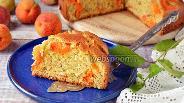 Фото рецепта Пирог с абрикосами и яблоками