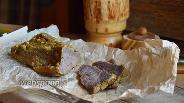 Фото рецепта Пастрома из говядины