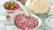 Фото рецепта Начинка из брусники для пирогов