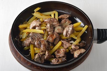 Вернуть в сковороду печень. Убавить огонь до минимального, накрыть сковороду крышкой и готовить ещё 4-5 минут (до готовности картофеля и печени). В конце приправить солью 0,75 ч. л. и чёрным молотым перцем 0,1 ч. л.