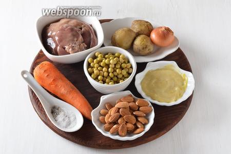 Для работы нам понадобится куриная печень, консервированный горошек, картофель, морковь, репчатый лук, майонез, соль, чёрный молотый перец, миндаль, подсолнечное масло.