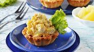 Фото рецепта Салат с курицей и ананасом в тарталетках